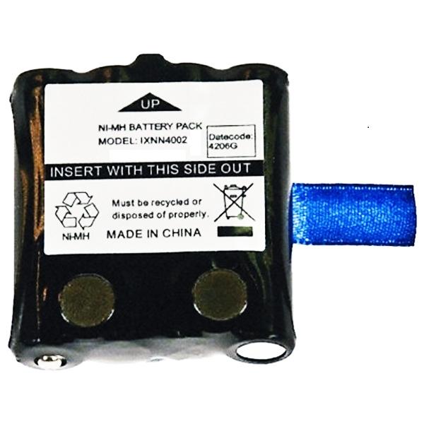 инструкция для зарядки аккумуляторных батарей радиостанций motorolla